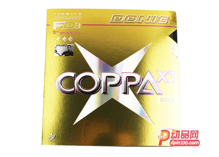 多尼克金装X1 COPPA X1 (GOLD)12086 上旋攻击型内能套胶