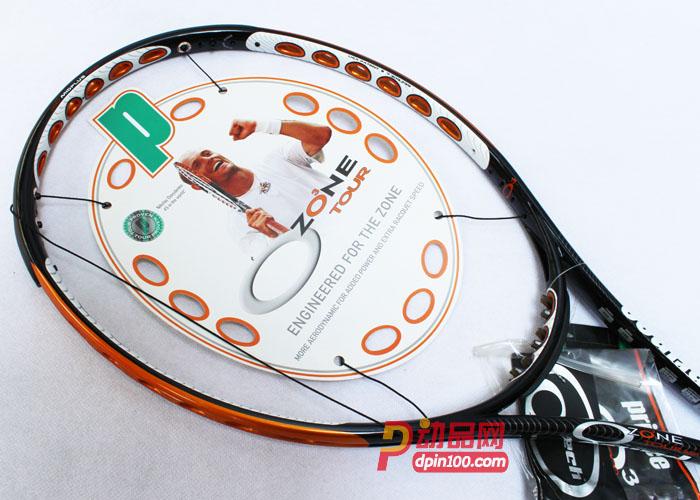 prince王子ozone tour mp 费雷尔用网球拍 7ty73:拍框侧面图片