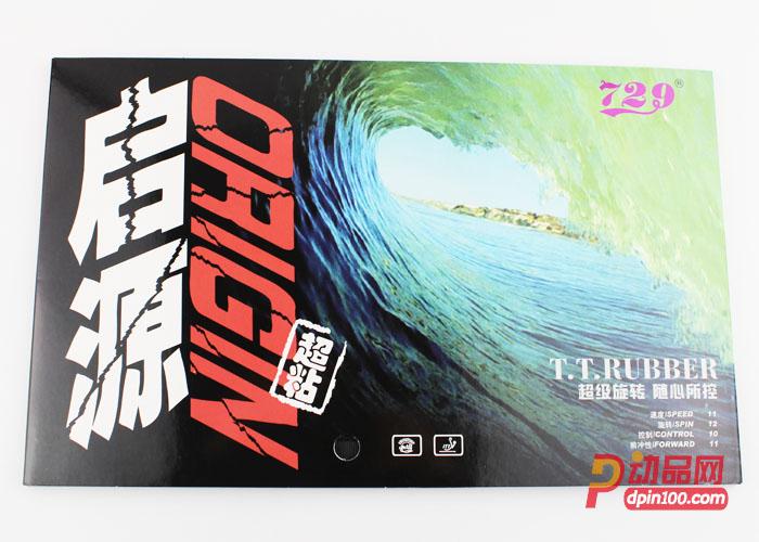 """729启源""""旋转的智慧"""" 超粘反胶套胶"""