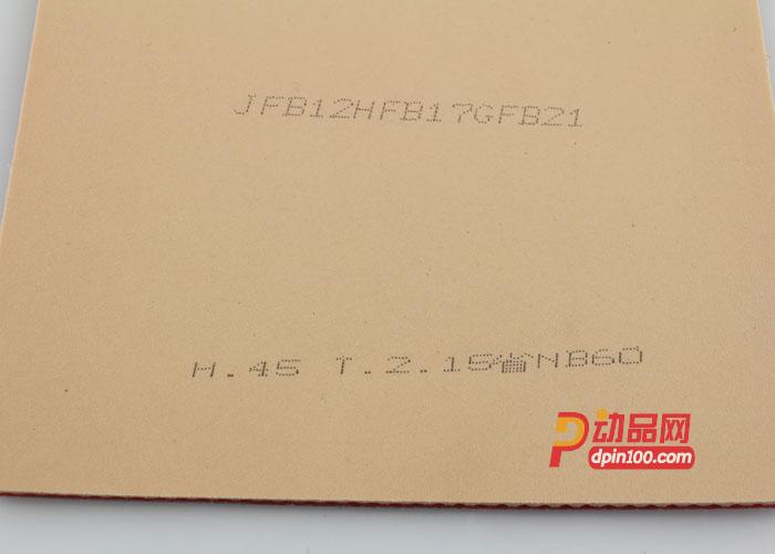 729-08劲速ES省套 弧圈攻击型: