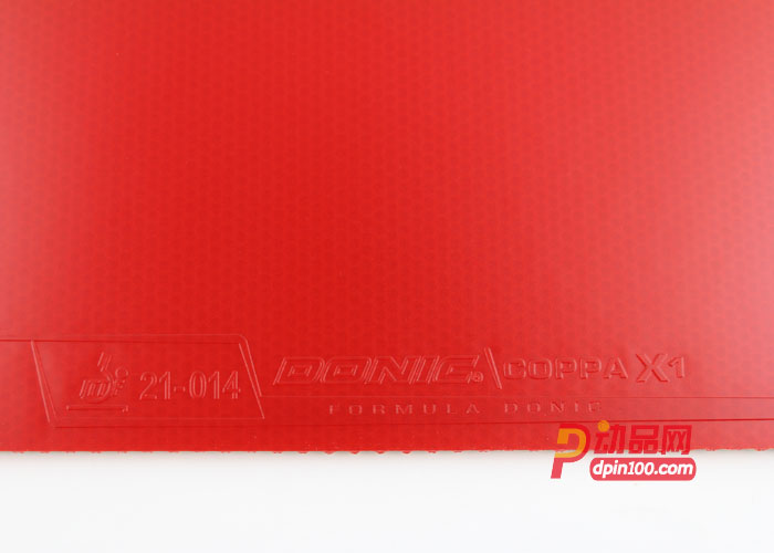 多尼克铂金X1 COPPA X1 TURBO(PLATIN)(12088)速度旋转套胶: