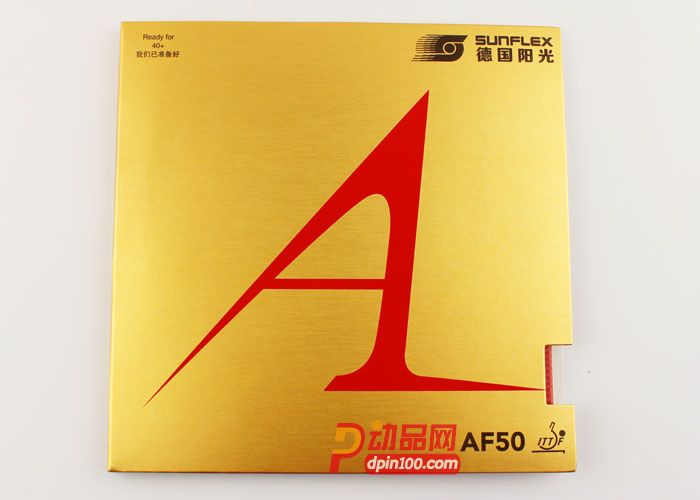 SUNFLEX德光阳光AF50乒乓球胶皮 金A (控球优异,重量轻 ):