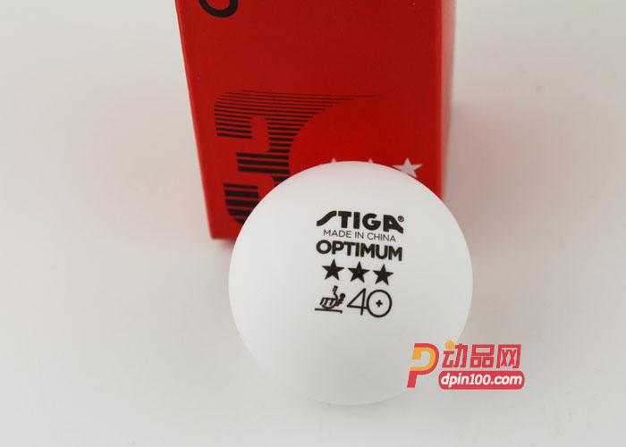 STIGA斯帝卡 三星乒乓球新材料40+: