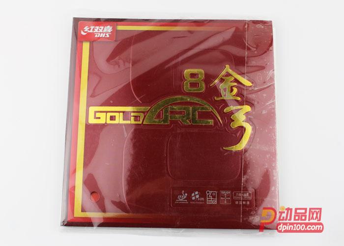红双喜金弓8 高弹涩性乒乓球反胶套胶:
