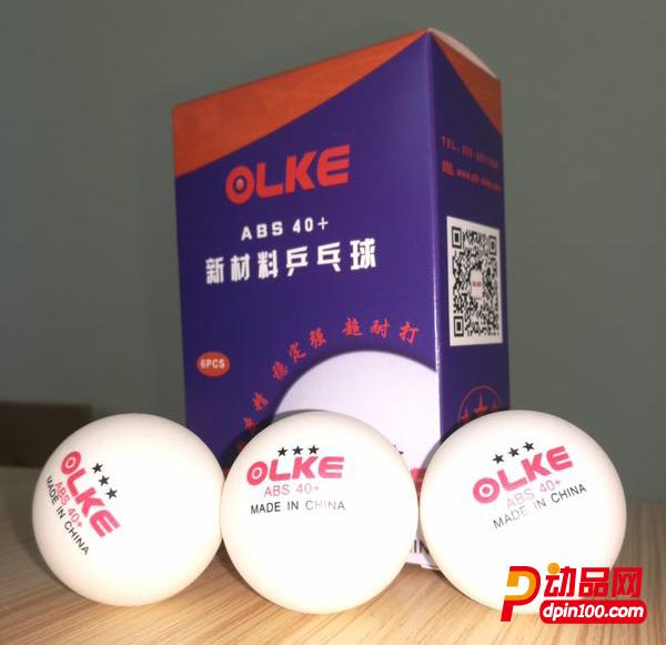 欧蓝克ABS新材料40+乒乓球怎么样?