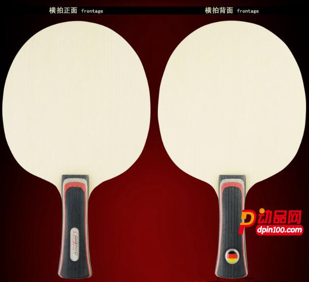 DONIC多尼克 瓦尔德内尔CFZ乒乓球底板