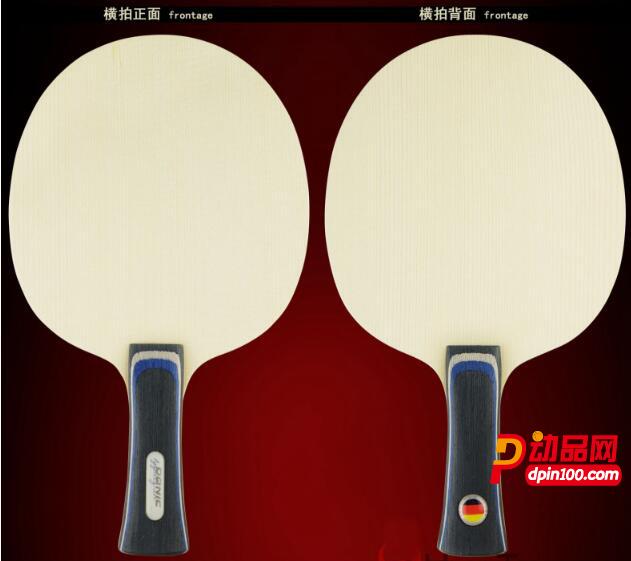 DONIC多尼克 阿培伊伦CFZ乒乓球底板:
