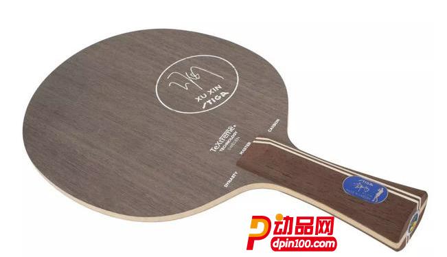 STIGA斯蒂卡新款底板 蓝标许昕同款 斯帝卡乒乓球拍