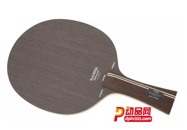斯蒂卡STIGA底板碳素王朝 2018新款斯帝卡专业乒乓球拍