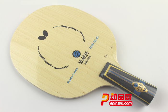蝴蝶 新款底板23600 ZHANG JIKE 张继科系列底板--ALC