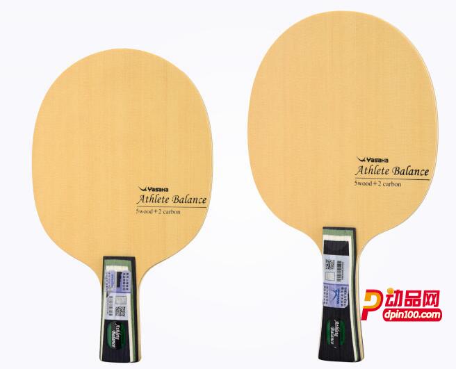 YASAKA亚萨卡 竞技者平衡 Athlete Balance 乒乓球底板球拍: