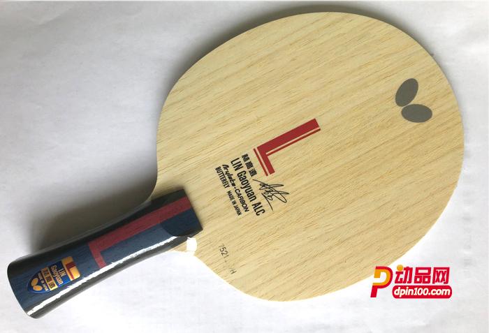 在乒乓球比赛中如何找到最佳击球点?
