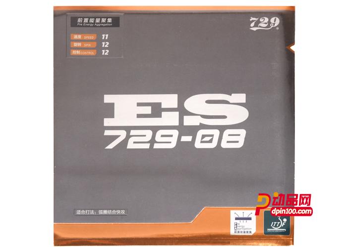 友谊729-08劲速新款乒乓球胶皮手感怎么样?