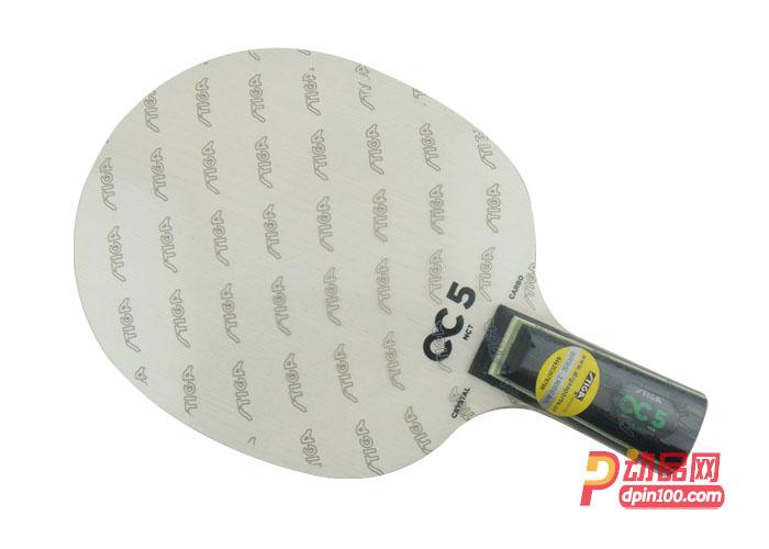 STIGA斯蒂卡CC5 纳米水晶碳素5乒乓底板