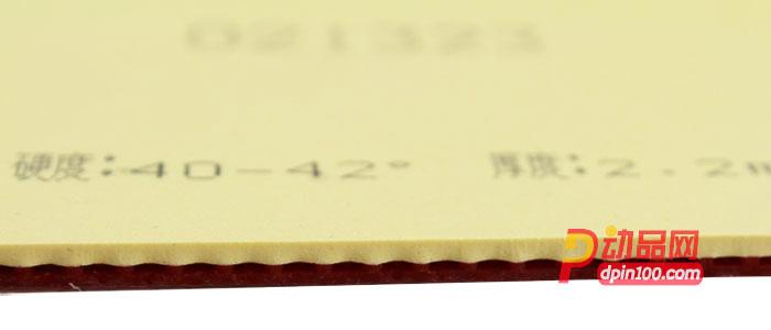 拍里奥CJ8000近中台弧圈快攻型40-42度:细节图片