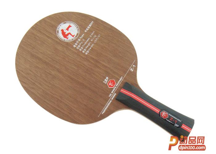 友谊729 Z-1 小狂王乒乓底板 经典5木 底劲超强