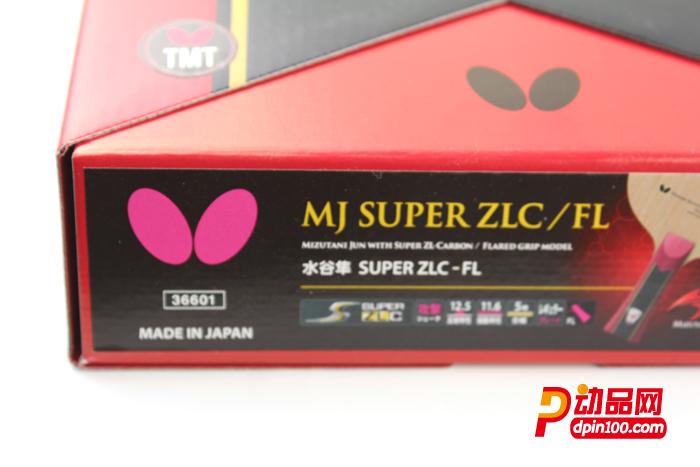 Butterfly蝴蝶 水谷隼SUPER ZLC纤维乒乓球拍底板36601 横拍进攻型