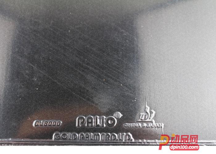 拍里奥CJ8000近中台弧圈快攻型38-41度: