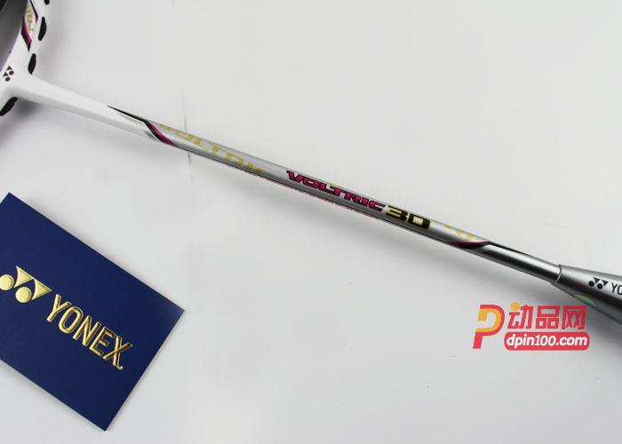 YONEX尤尼克斯 VT30S碳素羽毛球拍 女士拍: