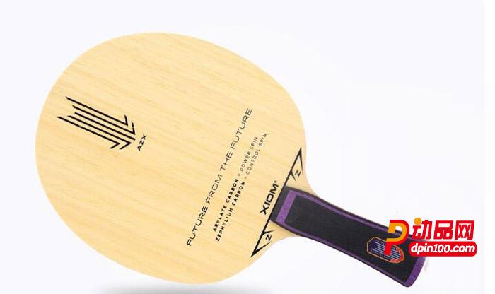 XIOM骄猛 冰激凌AZX异质结构乒乓球底板