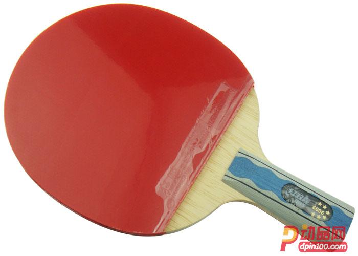 双面生反胶乒乓球拍_DHS红双喜六星乒乓球拍 新6006 双面反胶直拍