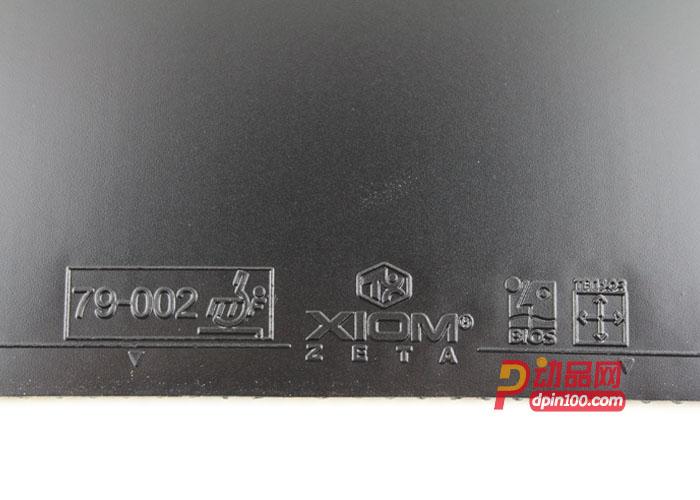 天津捷踏电动车控制器接线图