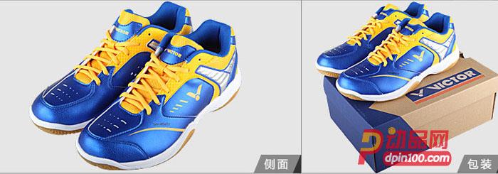 VICTOR胜利威克多SH-A501FE中性款羽毛球鞋: