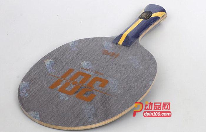 红双喜狂飙301乒乓底板-全新BBT稳态技术!