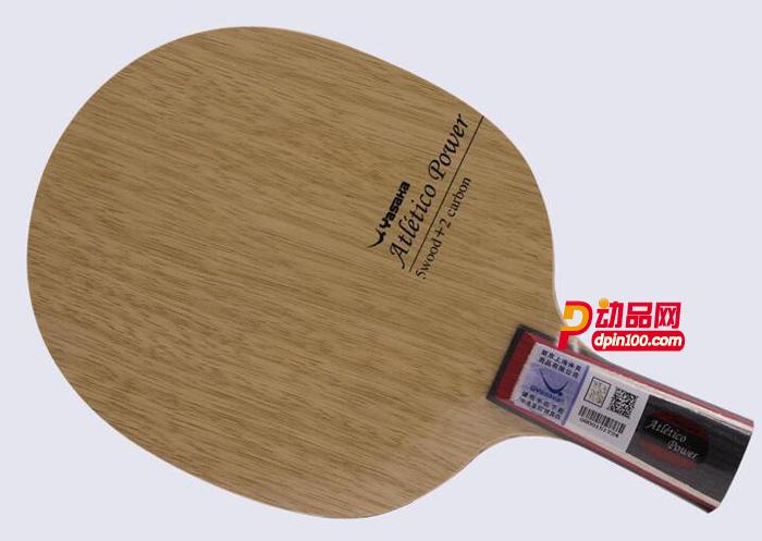 YASAKA亚萨卡 竞技者力量 Athlete Power乒乓球底板球拍