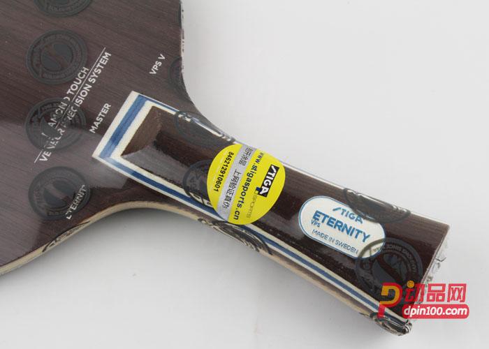 STIGA斯帝卡 ETERNITY VPS V乒乓底板 钻石5升级版!: