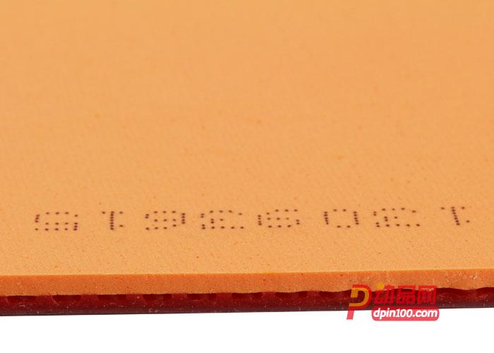 红双喜狂飙3套胶(狂3,狂飙Ⅲ,狂飙三)反胶套胶: