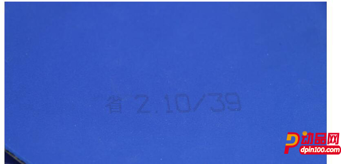 DHS红双喜天极二省套蓝海绵 天极2省蓝 专业乒乓球套胶: