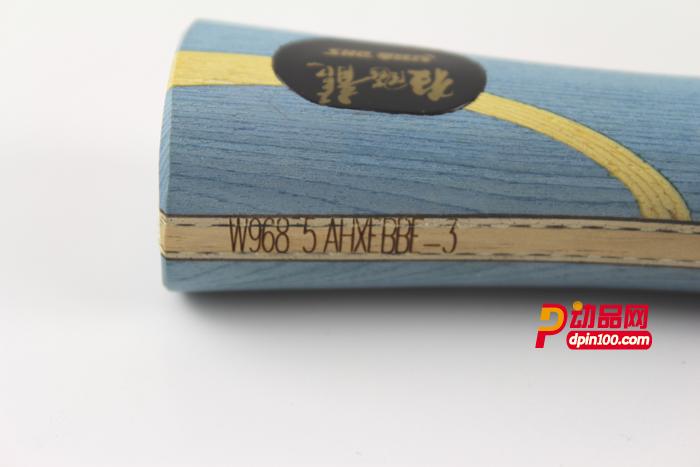 红双喜W968-5 国家队黑檀特制968 字母版本968 大板面
