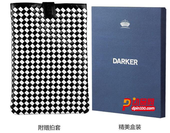 达克Darker万象90桧木碳素白纤维乒乓底板