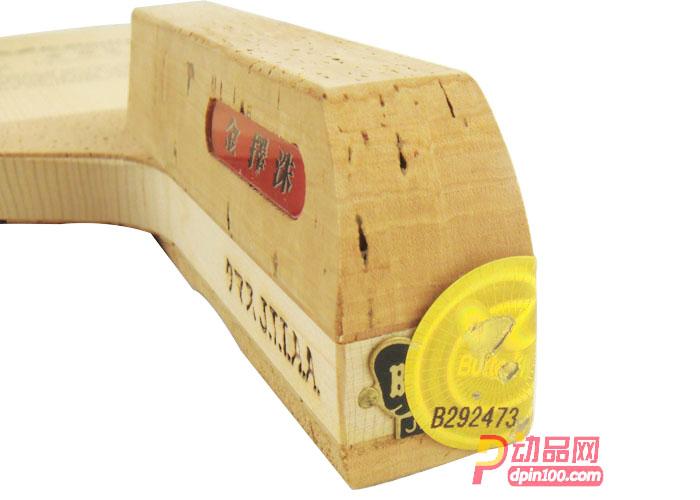 蝴蝶乒乓底板金泽洙使用 22880蝴蝶直拍 日式桧木单板: