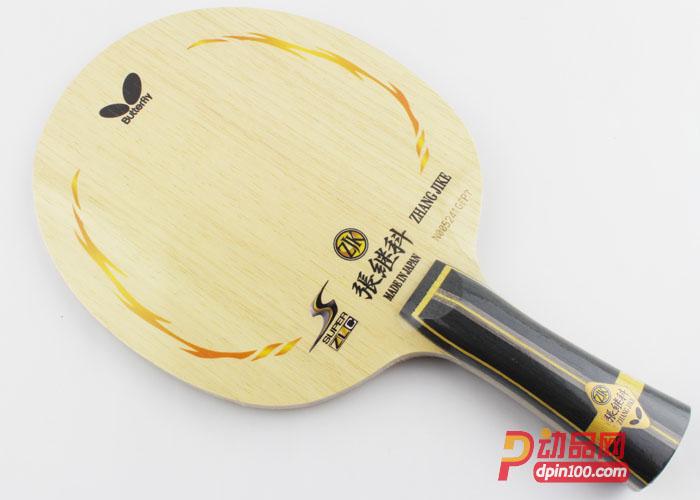 Butterfly蝴蝶 张继科超级ZLC(张继科SUPER ZLC)乒乓球底板 蝴蝶36541 横板