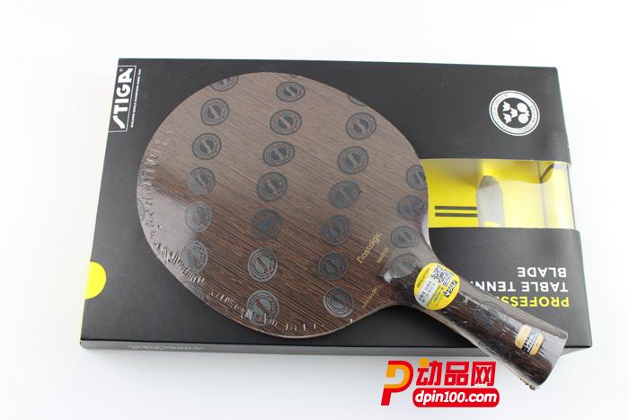 STIGA斯帝卡红豆木传奇7乒乓球底板 NOSTALGIC 7