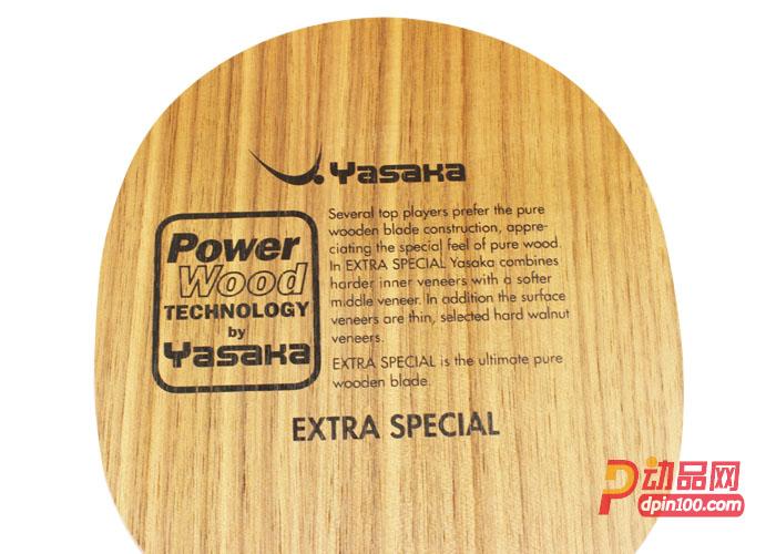 亚萨卡YES底板(YASAKA EXTRA SPECIAL)YE升级底板:拍面