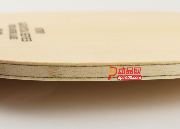 Butterfly蝴蝶 GARAYDIA-ZLC 乒乓底板 23710 进攻型 碳素纤维 直拍