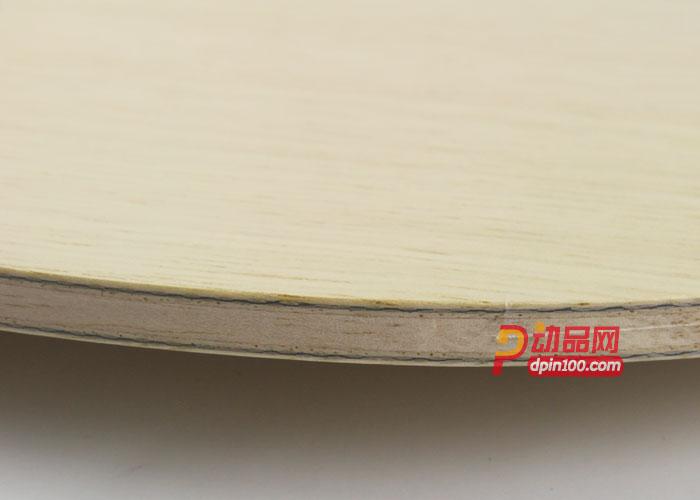 Butterfly蝴蝶 水谷隼SUPER ZLC纤维乒乓球拍底板36601 横拍进攻型: