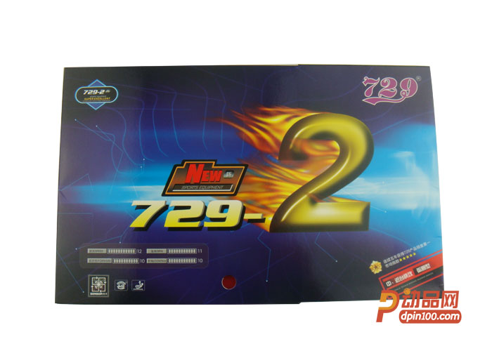 新729-2反胶套胶、近台快攻弧圈型