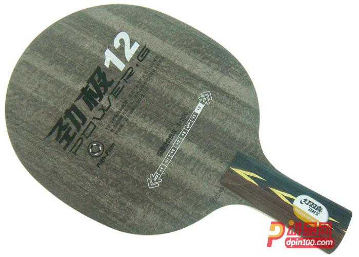 红双喜品牌乒乓底板有哪些比较畅销呢?